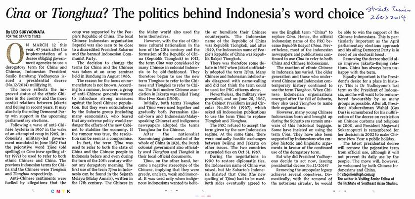 Translation can be influenced and affected by politics. Just look at the Indonesia translation for the word Chinese.