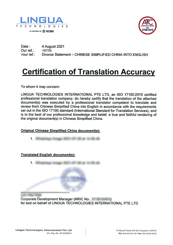 Certificate of Translation Accuracy